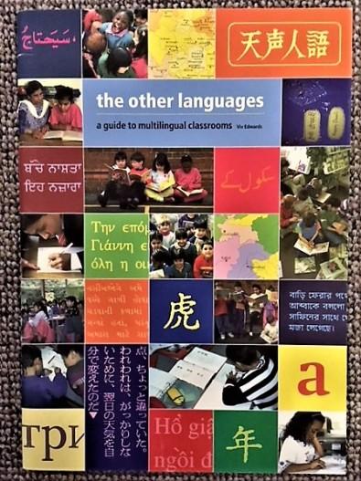School languages